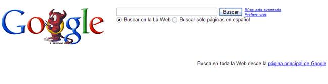 Google Bsd